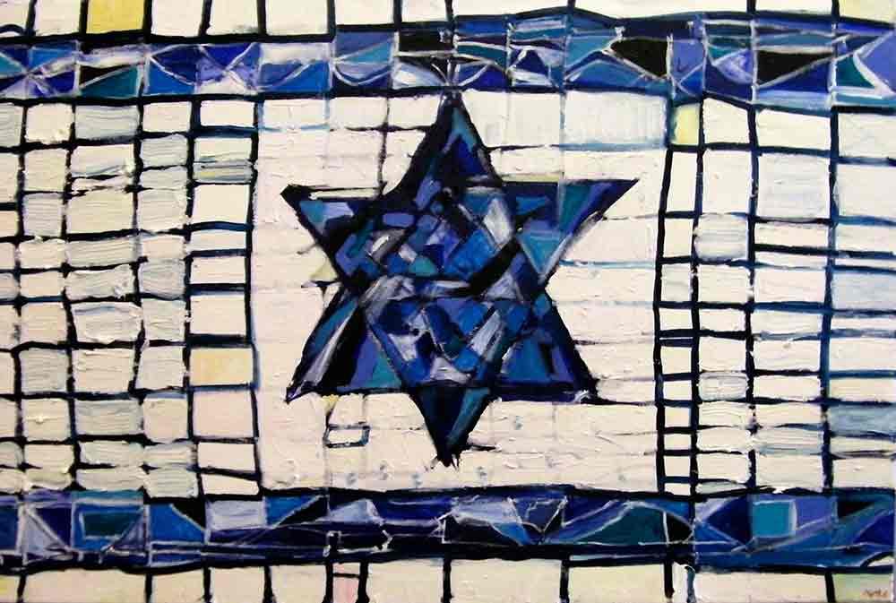 Ariel Shallit painting of Israel #1