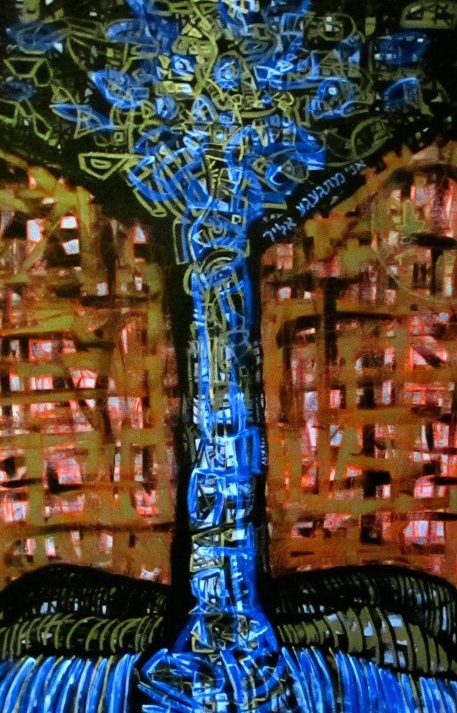 Ariel Shallit painting of David's Tree (with Black Light)