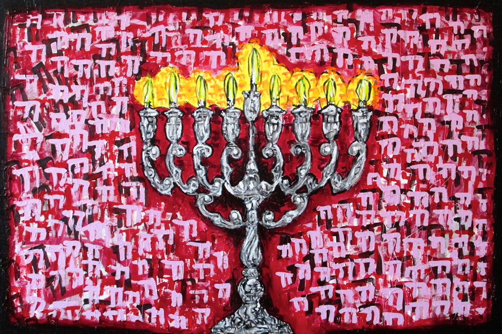 Ariel Shallit painting of Hanukkah 5774 #3