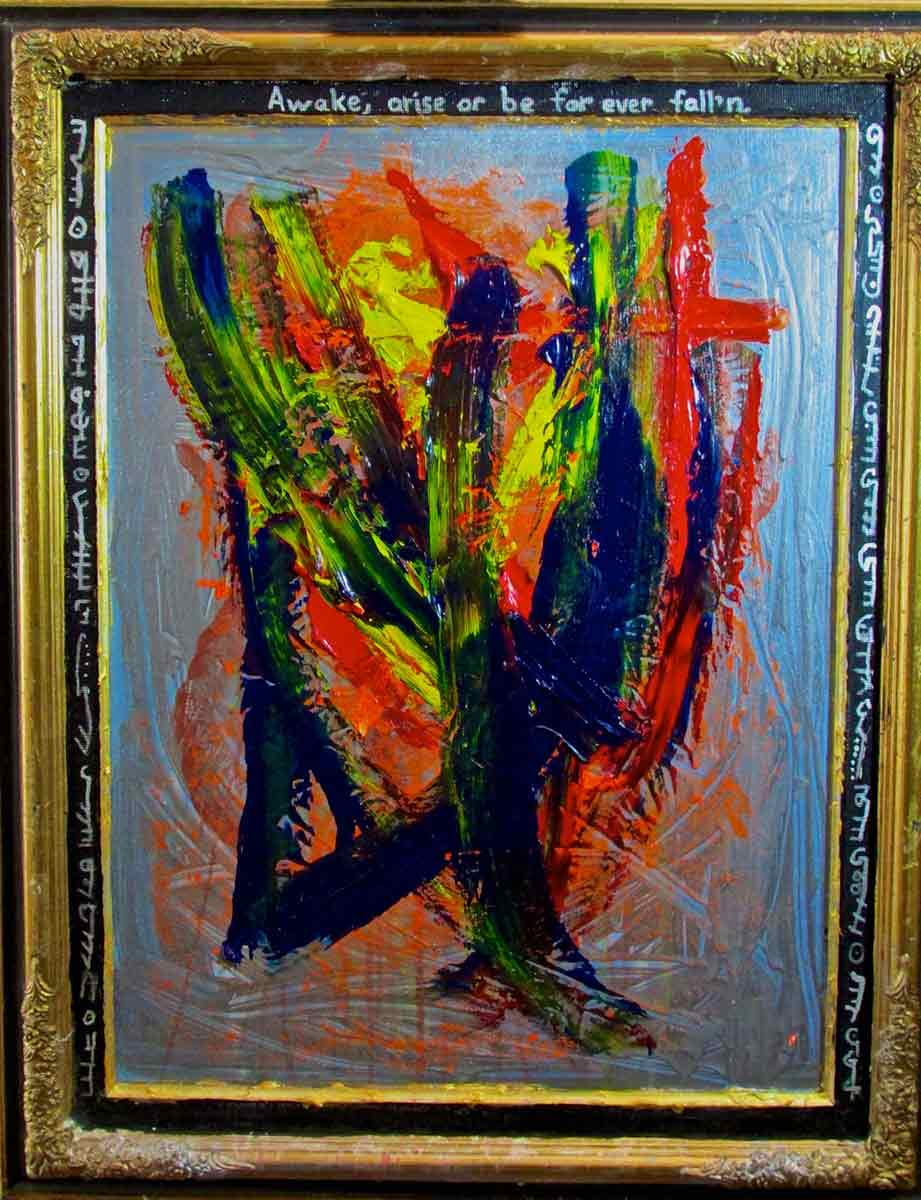 Ariel Shallit painting of Confession #3